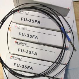 FU-35TZ\FU-35FA 日本基恩斯KEYENCE光纤传感器