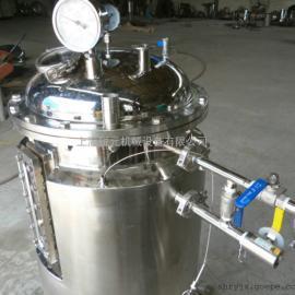 【发酵罐】实验室不锈钢生物反应器