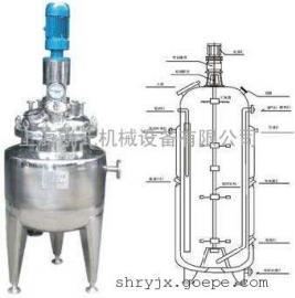 500L生物发酵罐、不锈钢发酵罐设备厂家价格
