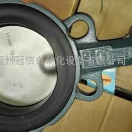 Z011-A DN50材质三元乙丙橡胶