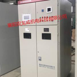 买质量可靠的高压磁控软起动柜 选双龙威磁控软起动柜