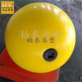 水面防腐材质航道警示浮球 水域定位浮球批发