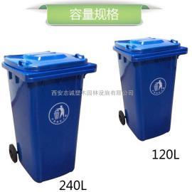 西安小区脚踏式分类塑料垃圾桶批发销售厂家就找西安志诚塑木
