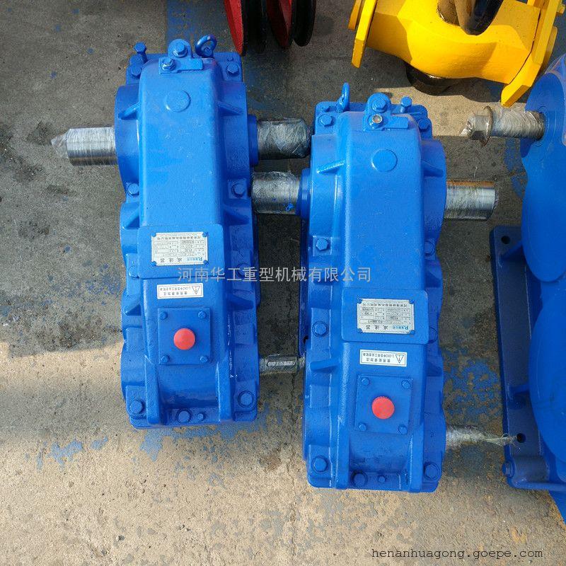 ZSC350立式三级传动减速器 小车车轮运行减速机 山东淄博厂家
