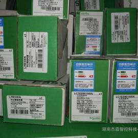 GV3-P40/GV3-P50电动机热磁断路器SCHNEIDER施耐德正品现货