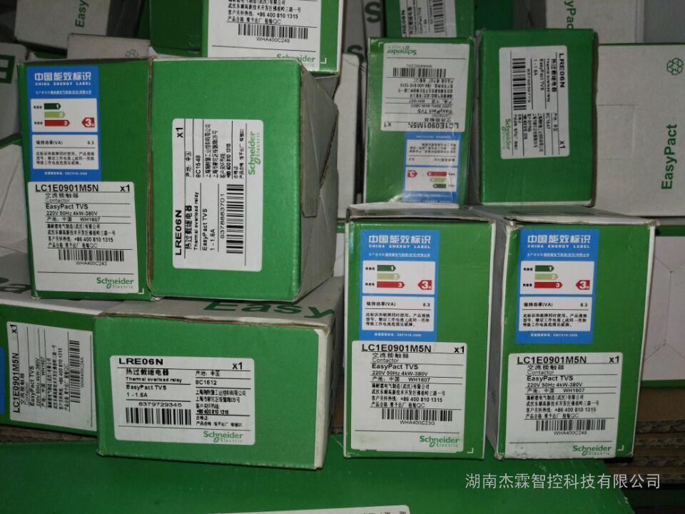 湖南施耐德SCHNEIDER电机软启动器ATS22D17Q现货少量