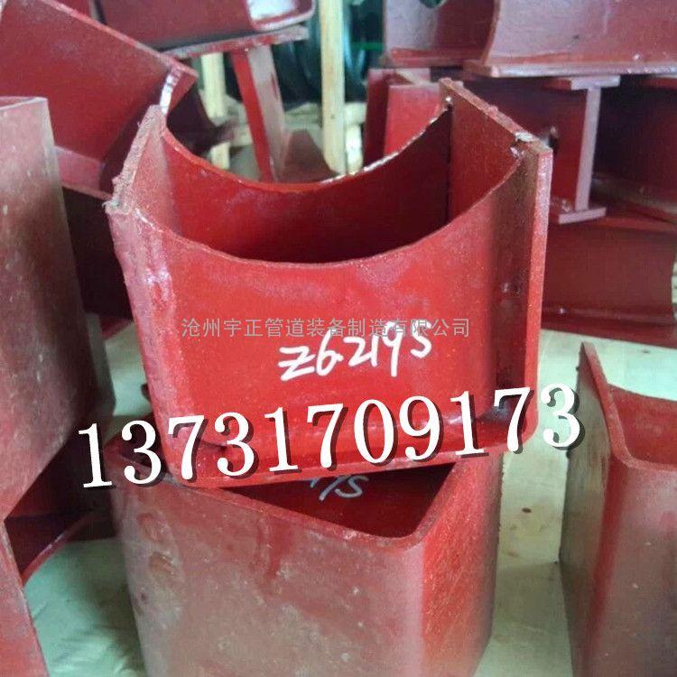 厂家热销 焊接导向支座 Z6焊接导向支座 管道配件