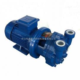 肯富来1寸真空泵 水环式真空泵CDF1212-OAD2