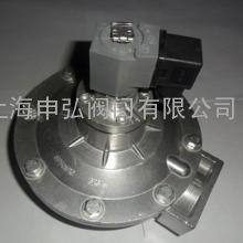 DMF-Z电磁螺纹式隔膜阀