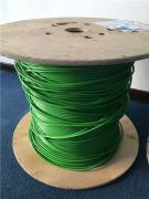 西门子RS485通信电缆(2芯)