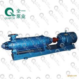 广州全一 D型立式多级离心泵增压清水泵 社区高楼供水上门安装