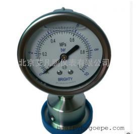 标准型 电接点压力表(布莱迪)