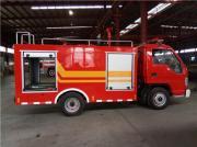社区2吨小型消防车哪里买价格便宜质量好