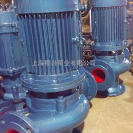 50GW15-15-1.5立式管道排污泵
