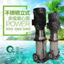 广州全一泵业GDLF立式不锈钢多级管道泵 高扬程自动加压供水泵
