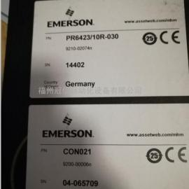 PR6423/10R-30+CON021艾默生脉冲传感器