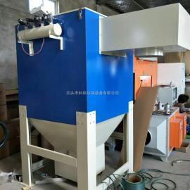 供应滤筒式焊烟净化器 焊烟滤筒除尘器 厂家直销价格优惠