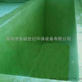 深圳玻璃钢防腐工程