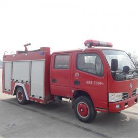 有3C认证的东风小型水罐消防车带消防器材