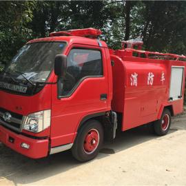 福田小型消防车丨超小的消防车丨福田小型消防车多少钱