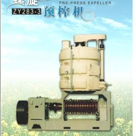 预榨机 安粮YZY283型预榨机