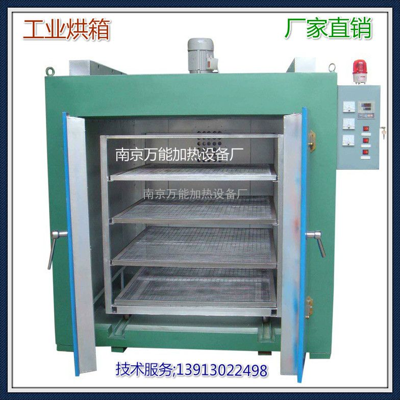 南京定做工业干燥箱 电热烘箱 加热设备厂家直销