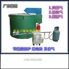 液化气熔铝炉