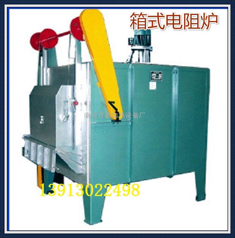 RX工业箱式电炉 工业电炉