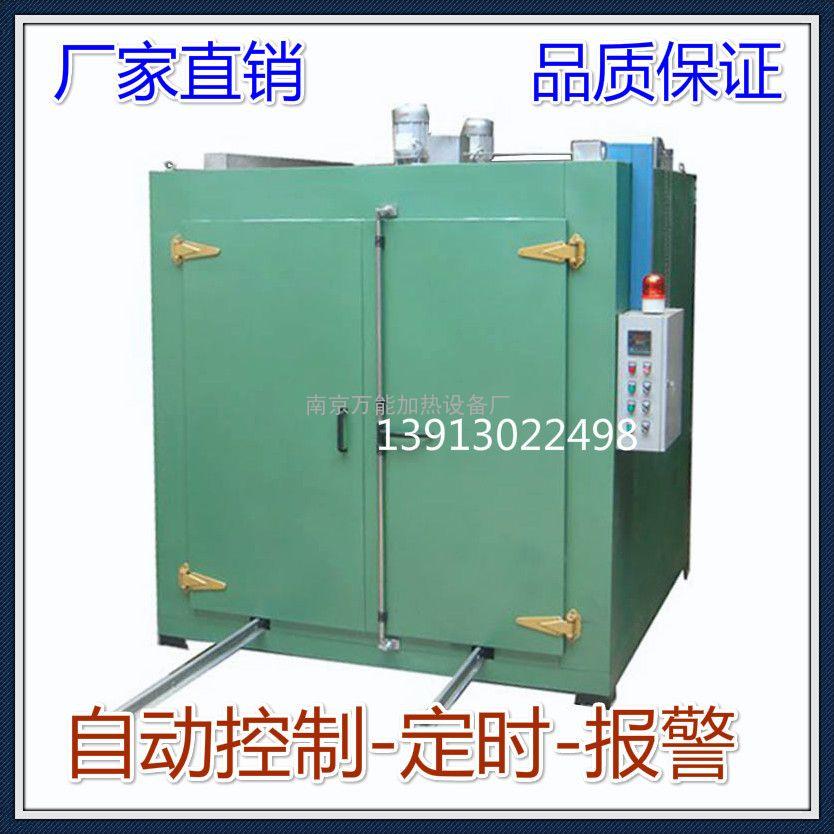 供应电机浸漆专用烘箱