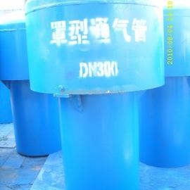 宁夏DN300罩型通气管电厂专用 碳钢罩型通气帽可加工定做