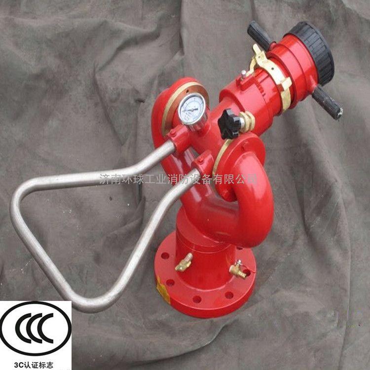 消防水炮厂家环球消防手动固定式消防水炮