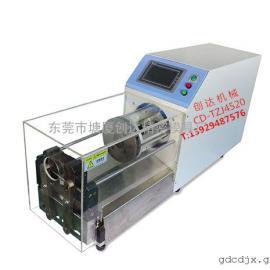 厂家直销CD-TZJ4520新能源同轴线多层剥线机 电缆线旋转剥皮机