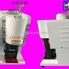 液压压接机 液压端子机 冷压散粒端子铆压机充电桩压接机 电缆线