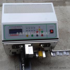 供应东莞220全自动高速电脑裁线剥皮机 电脑裁线机 高速扭线机