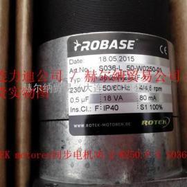 优势供应Rotek电机- 德国赫尔纳(大连)公司