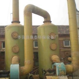 废气洗涤塔 玻璃钢洗涤塔制造商