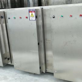 炼油 厂UV光解废气净化设备