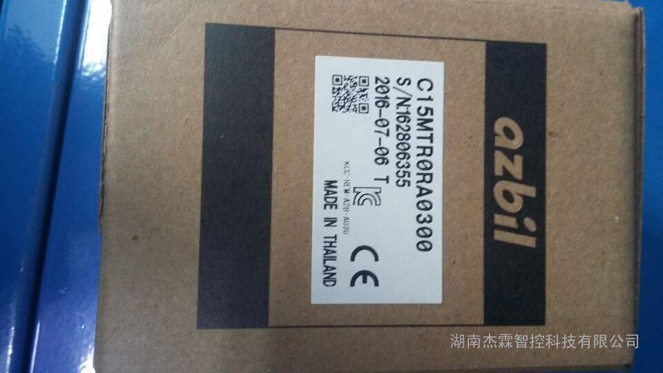 C15MTC0RA0300现货特价中 山武AZBIL温度调节器SDC15M系列