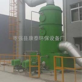 填料 废气 酸雾 玻璃钢洗涤塔