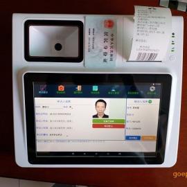 访客机厂家访客系统方案访客一体机品牌排行深圳华思福厂家