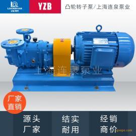 上海连泉直销 YZB型食品泵 凸轮转子泵 高粘度泵 不锈钢转子泵