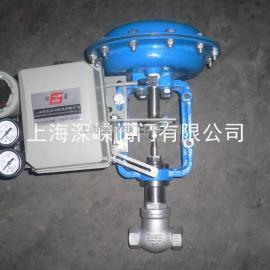 ZJHY型PN16~PN100气动薄膜精小型小流量调节阀
