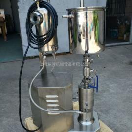 水溶性PTFE乳液乳化机,水溶性PTFE乳液高剪切纳米乳化机