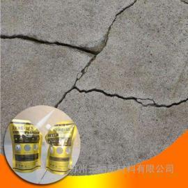 混凝土路面切割缝灌缝密封胶