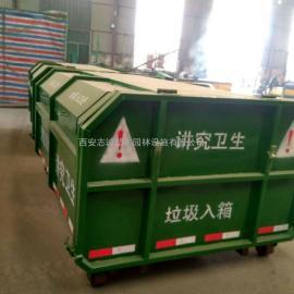 西安定制3方勾臂垃圾箱 环卫挂车桶 中间脚踏塑料垃圾桶厂家销售