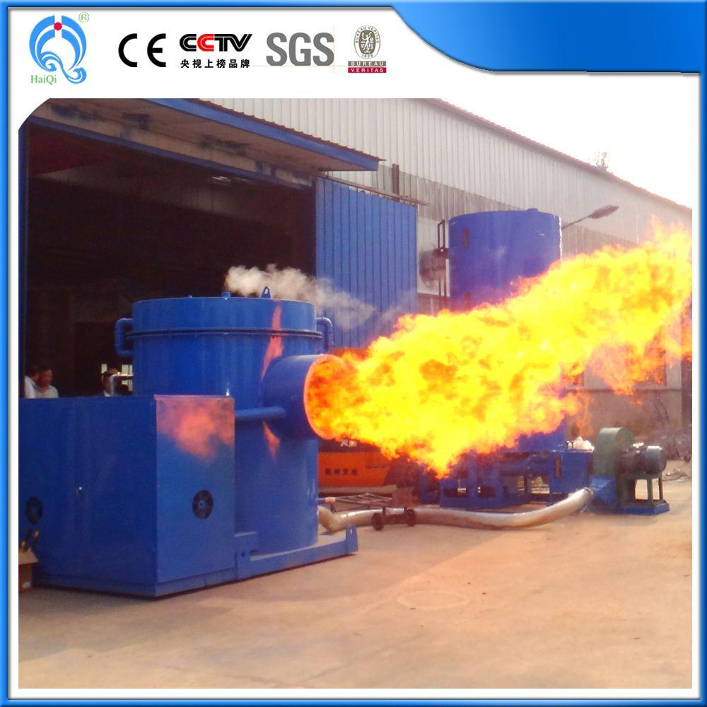 板材厂木屑燃烧机 海琦颗粒燃烧机