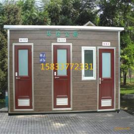 专业生产环保厕所 移动生态厕所 景区公厕 防腐木移动公厕
