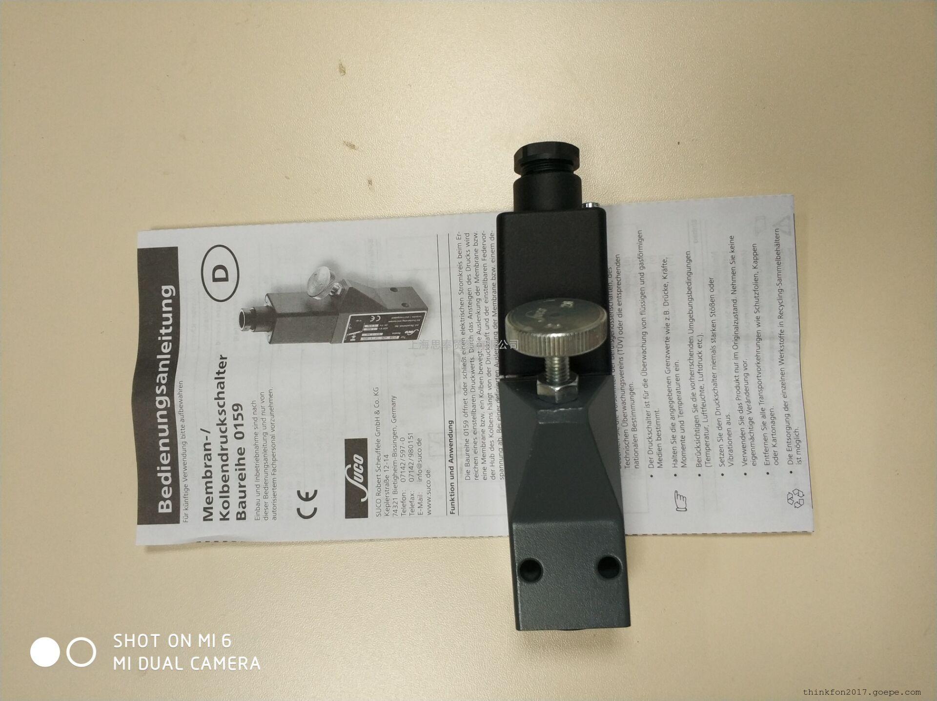 德国SUCO 苏克 压力开关 0570-46914-1-001 欧洲工控备件思奉优