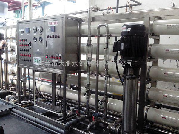 东莞厂家直销工业反渗透纯水处理设备装置 Ro反渗透设备
