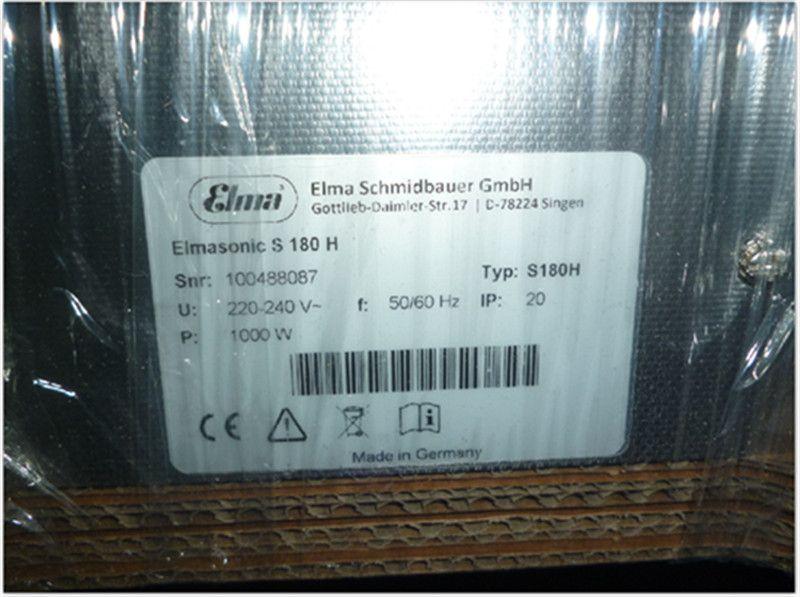 实验室使用爆款型号elma P300H/德国原装进口超声波清洗机